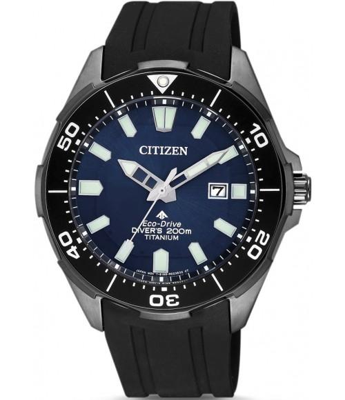 Citizen Promaster Eco-Drive Diver's Titanium  BN0205-10L