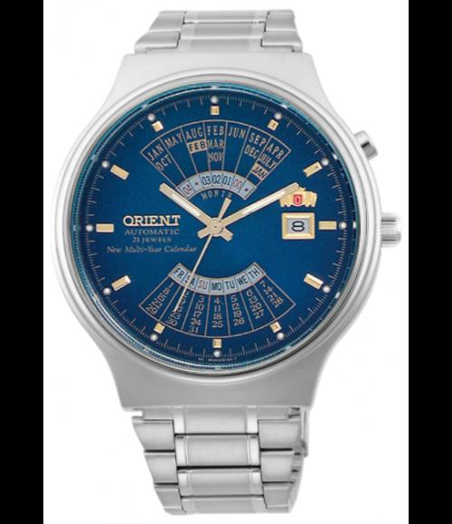 Orient Cesarski Multi-Year Calendar  FEU00002DW