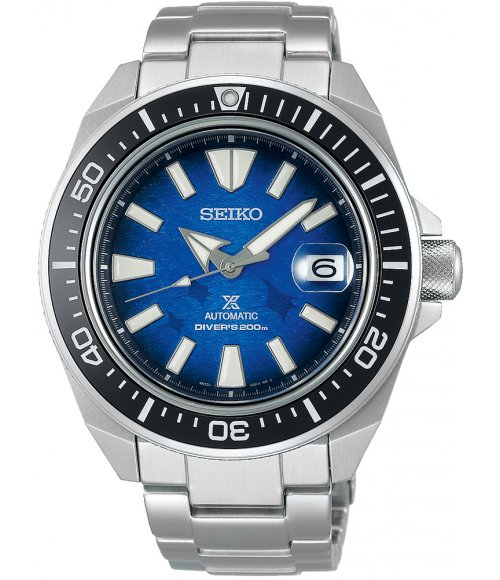 Seiko Automatic Diver's 200m SRPE33K1 Limited Edition