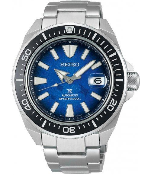 Seiko Prospex Automatic Diver's 200m SRPE33K1 Limited Edition