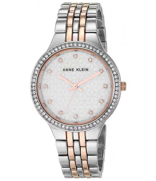 Anne Klein 3817MPRT