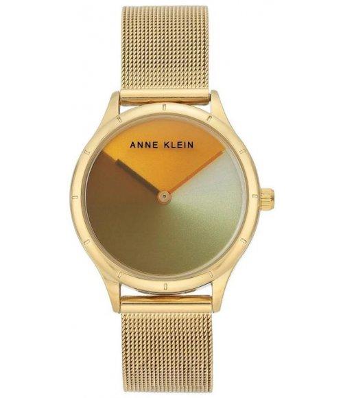 Anne Klein Dress 3776MTGB