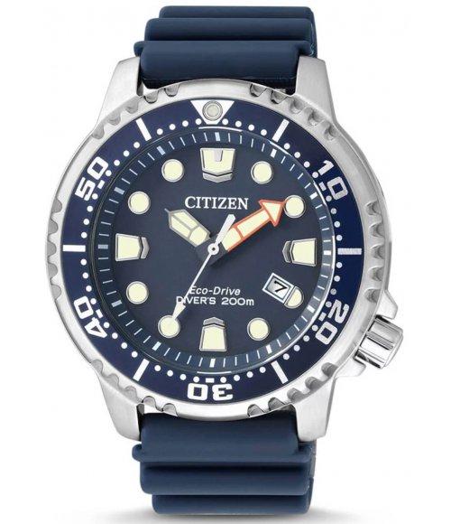 Citizen Eco-Drive Marine BN0151-17L Diver
