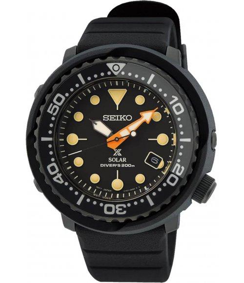 Seiko Prospex Diver's Solar Black Series Tuna SNE577P1