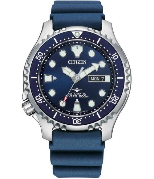 Citizen Promaster Automatic Diver NY0141-10LE