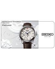 Precyzja i wysoka jakość. Zegarki Seiko dla mężczyzn